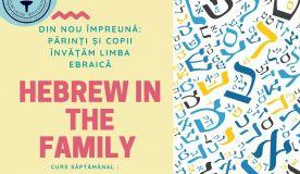 HEBREW IN THE FAMILY - CURS DE LIMBA EBRAICA PENTRU TOATĂ FAMILIA